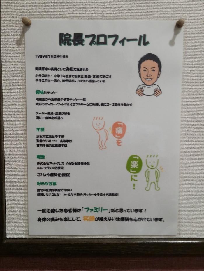 20160624_173904.jpg