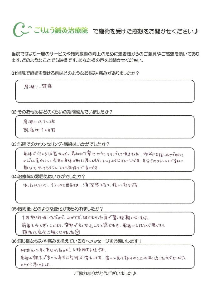 EPSON007.jpg